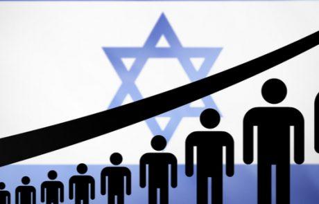 פרו ורבו: הישראלים מובילים בשיעור הפריון ביחס למדינות אירופה