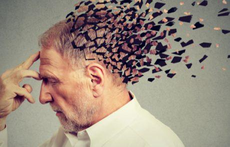 כל מה שרצינו לדעת על אלצהיימר